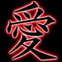 Gaara-sama